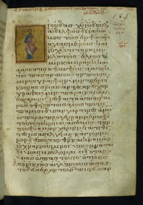 Manuscript of Jude