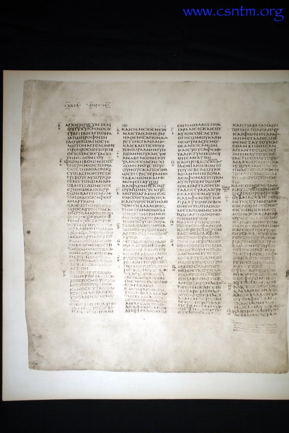 Mark 1 Codex Sinaiticus