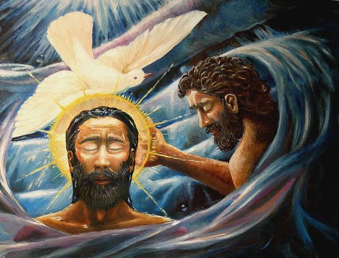 Jesus baptism